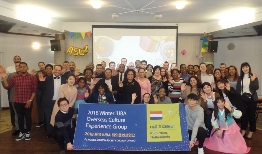 IUBA studenten in Nederland
