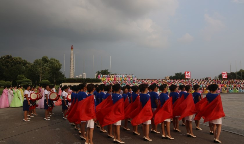 Noord-Korea: de verbeelde werkelijkheid