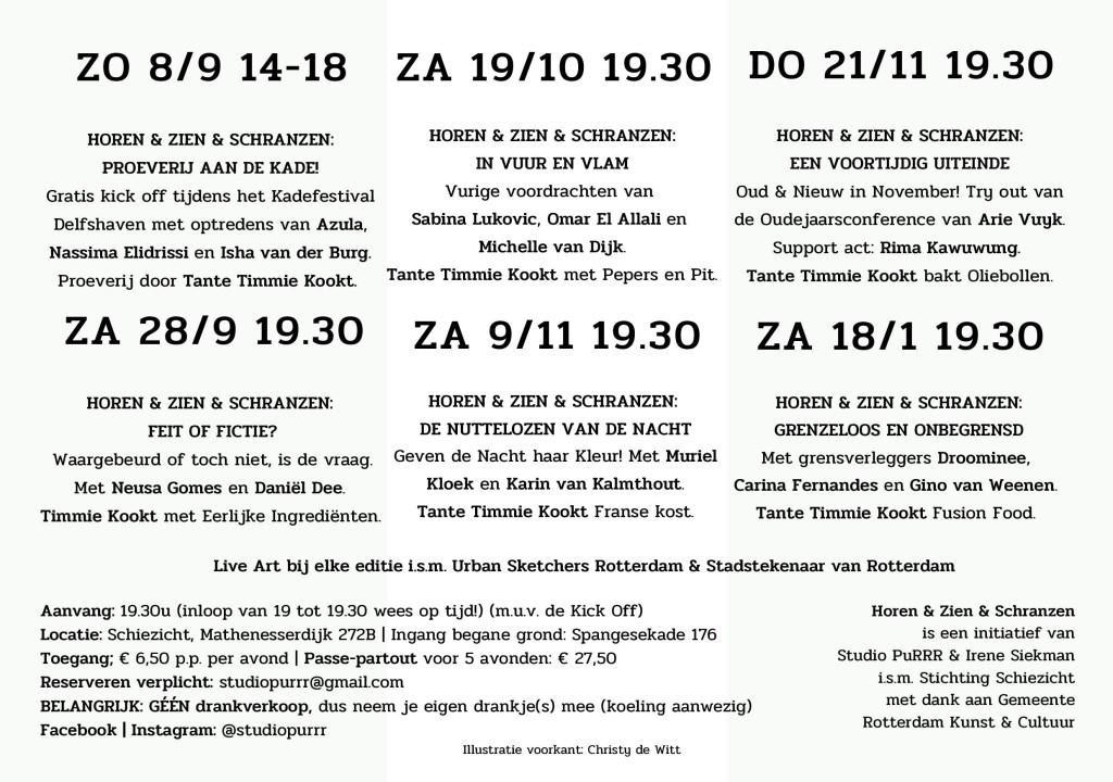 Flyer Horen & Zien & Schranzen (achterkant) Foto: Illustratie & ontwerp flyer: Christy de Witt © DPG Media
