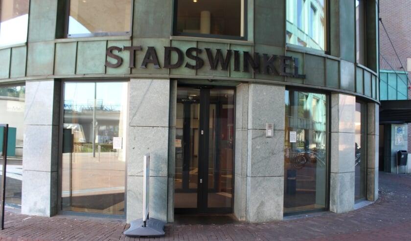 De Stadswinkel in het centrum van Helmond.