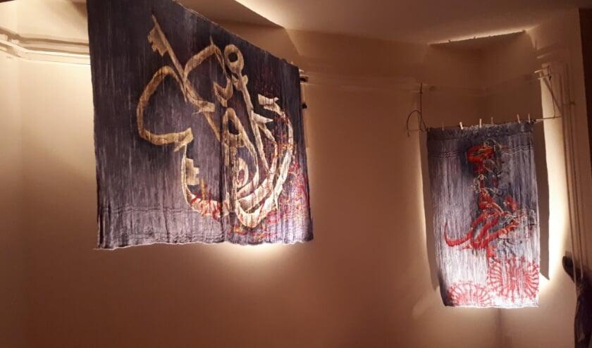 <p>Een van de werken van Malina Suliman.&nbsp;</p>